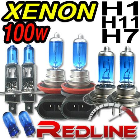 100w power xenon hi lo fog bulbs h7 h1 h11 peugeot 207. Black Bedroom Furniture Sets. Home Design Ideas