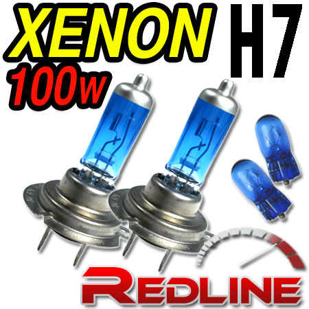 100w xenon dip lo beam bulbs h7 peugeot 207 308 406 607 ebay. Black Bedroom Furniture Sets. Home Design Ideas