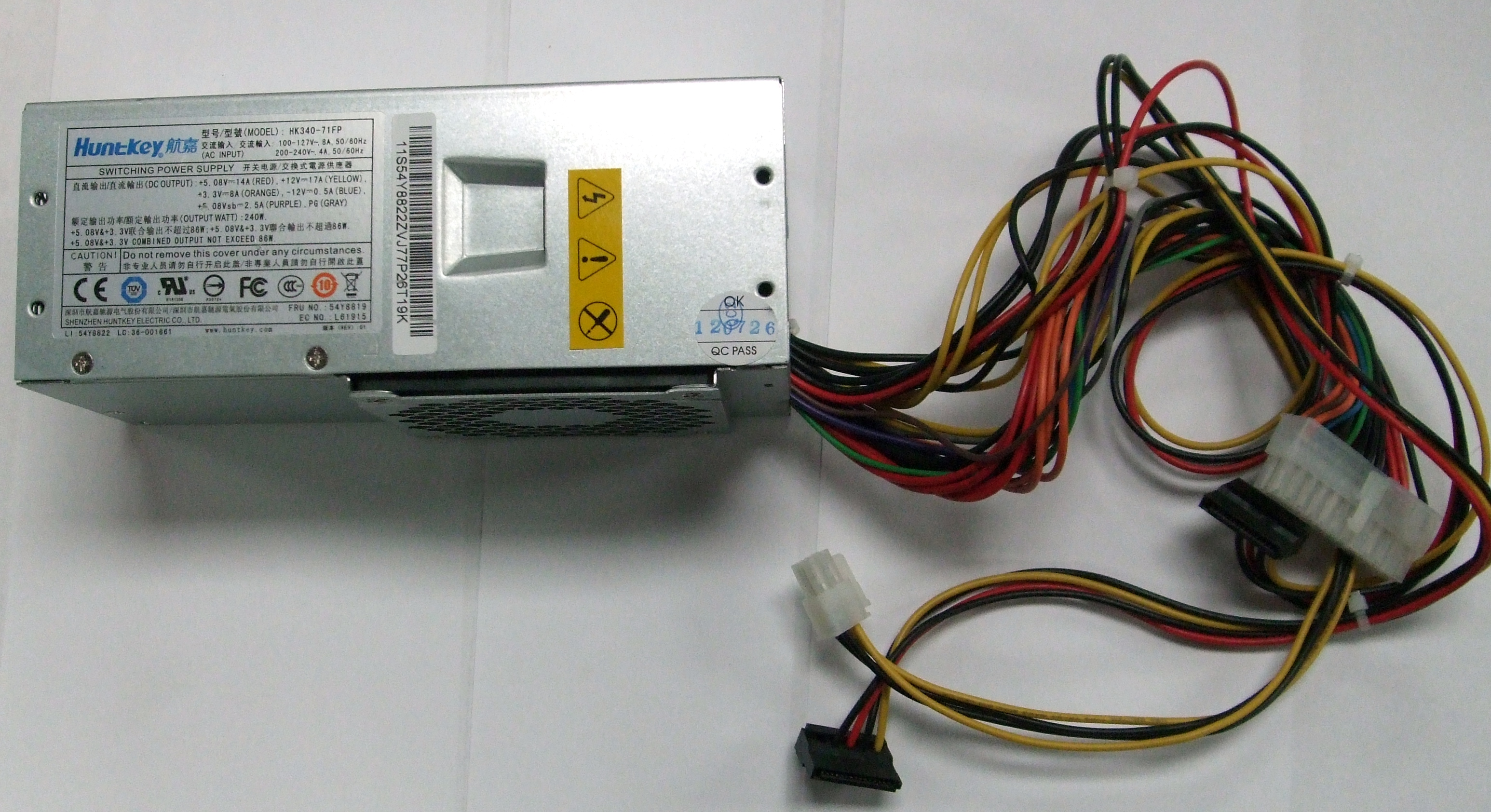 电缆 接线 线 3092_1684