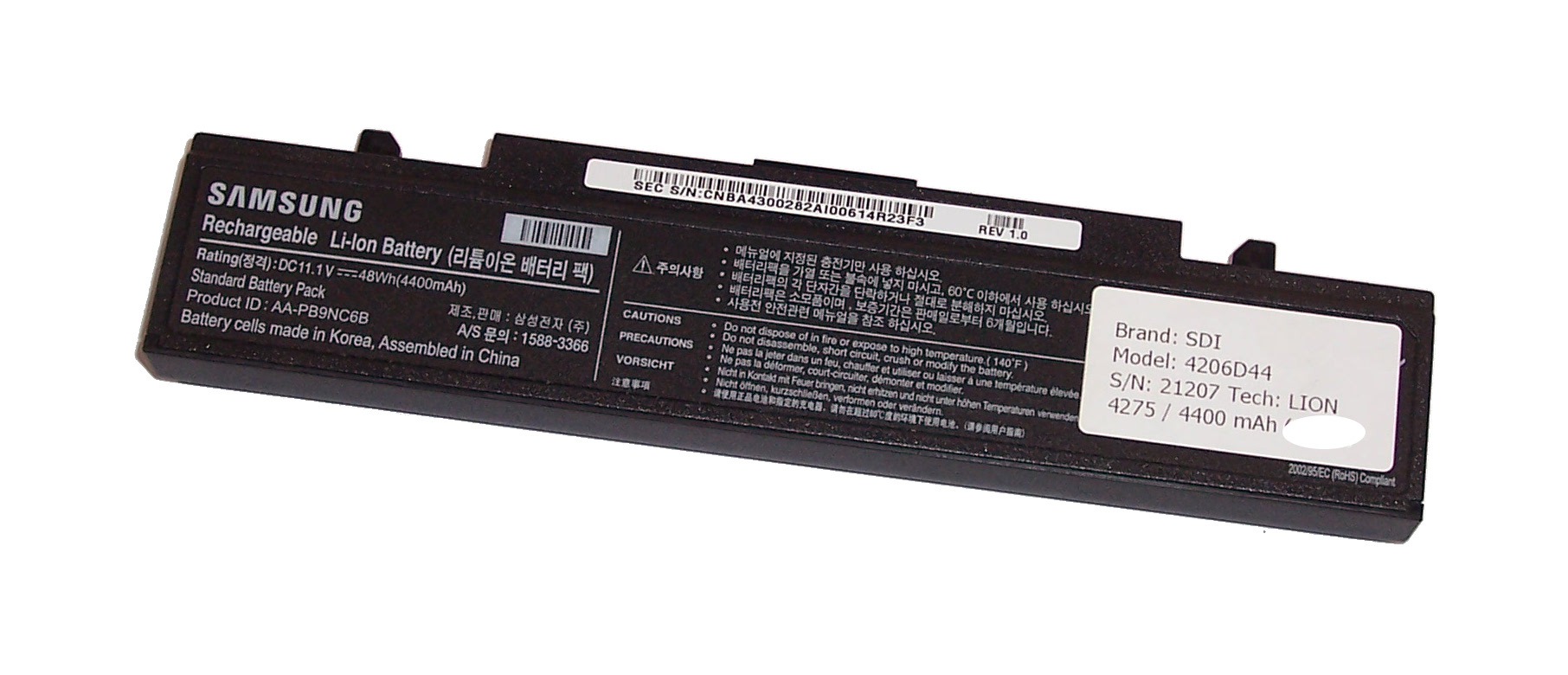 how to tell a genuine samsung battery