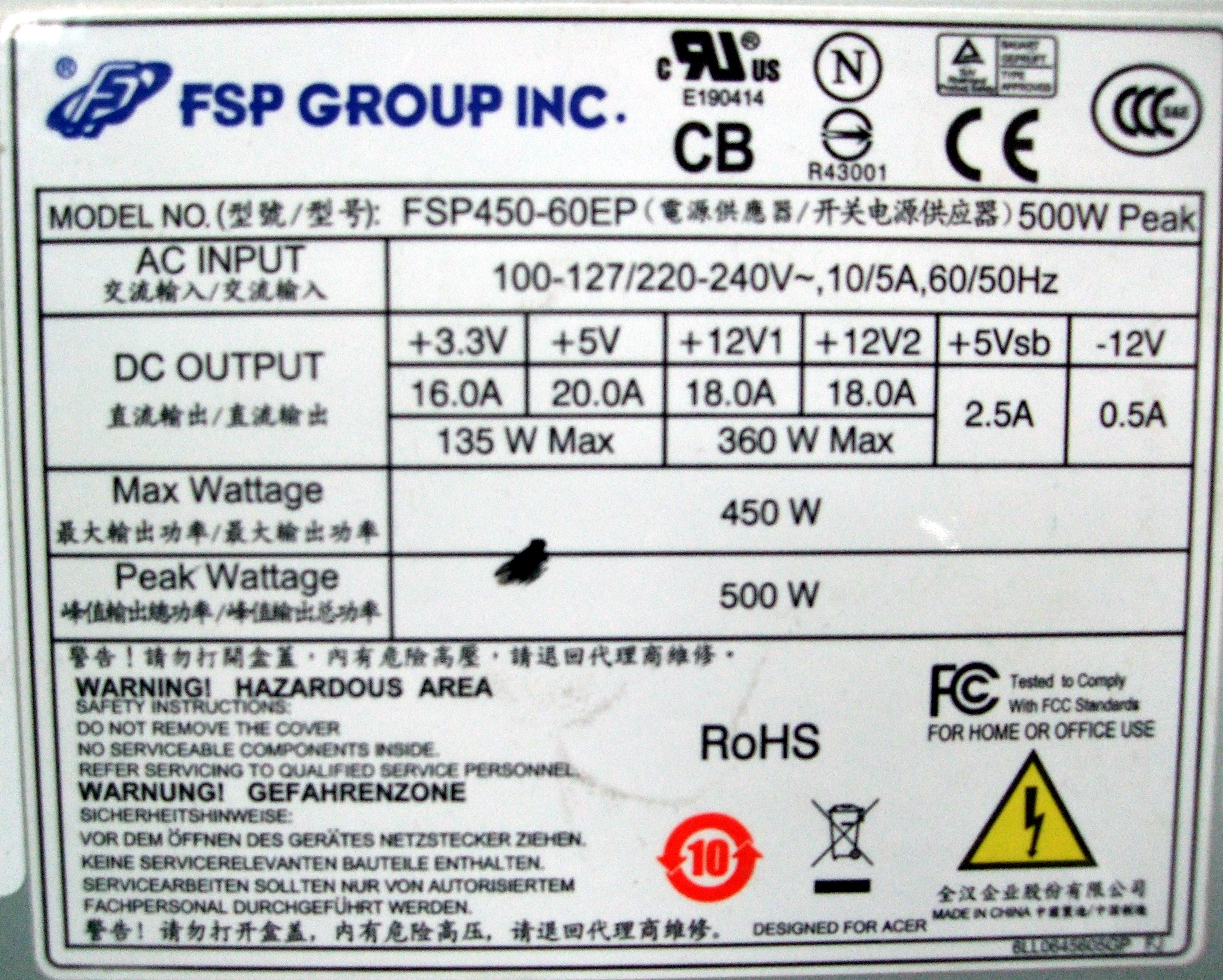 FSP450-60EP FSP Group 450W 24 Pin ATX Power Supply Enlarged Preview