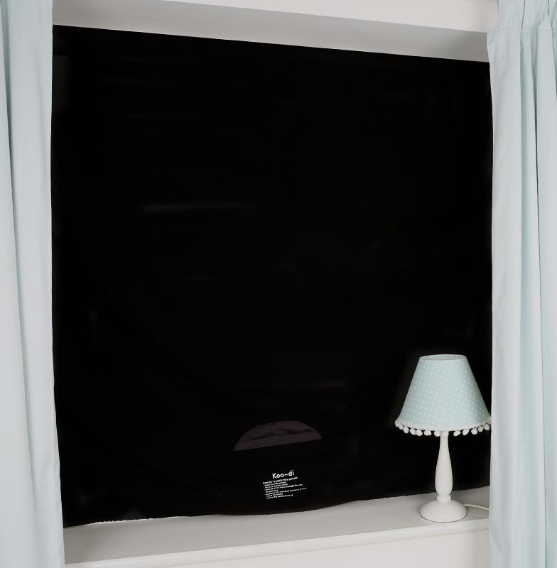 koo di blende vorhang verdunklung schlafzimmer kinderzimmer fenster neu ebay. Black Bedroom Furniture Sets. Home Design Ideas