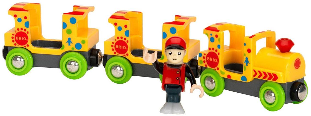 train parc d 39 attraction brio b b b b jeux enfant jouet. Black Bedroom Furniture Sets. Home Design Ideas