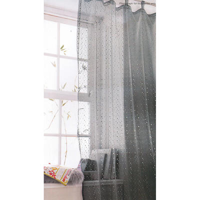 Curtains Ideas chocolate brown tab top curtains : Kato Tab Top Curtains Black - Best Curtains 2017