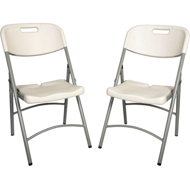 2 x Moulded Folding Indoor Outdoor Plastic Banquet Chair Seat New
