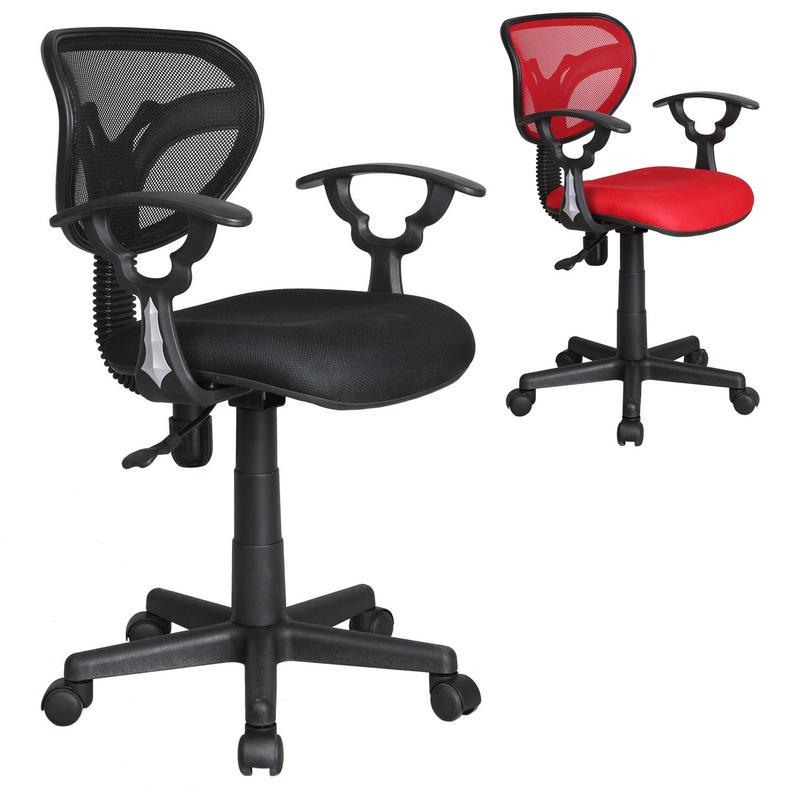 Adjustable Gas Lift Mesh Backrest Swivel Computer Desk Office Furniture Chair
