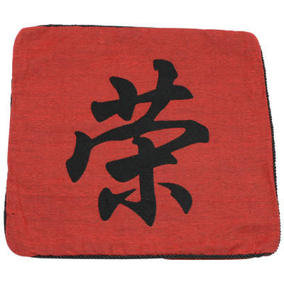"Wholesle Job Lot Pack of 10 Chinese Style Feng Shui 18"" Cushion Covers - Honour"