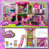 View Item POLLY POCKET - DESIGNABLES - BEDROOM COURTYARD PLAYSET - MATTEL