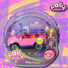 View Item POLLY POCKET - POLLY WHEELS #1 BLING 'N BLUSH - MATTEL