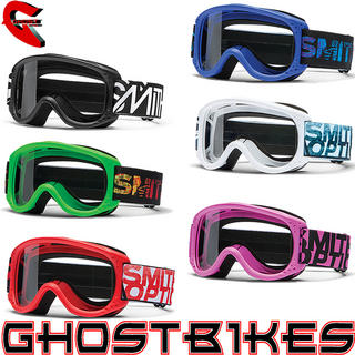 View Item Smith Junior Motocross Goggles