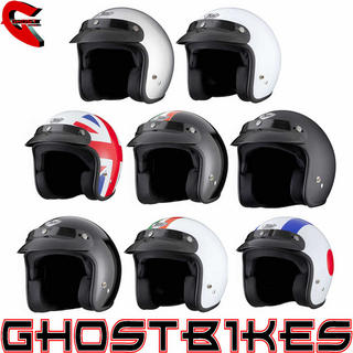 View Item THH T-380 Open Face Cafe Helmet