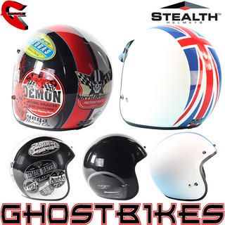 View Item Stealth HD320 Fibreglass Open Face Helmet