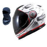 MT Thunder Lightning Stratosphere Motorcycle Helmet (Free Balaclava)
