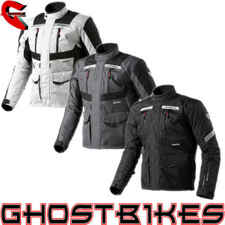 View Item Rev'It Neptune GTX Motorcycle Jacket