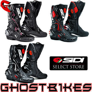 View Item Sidi Vertigo Lei Ladies Motorcycle Boots