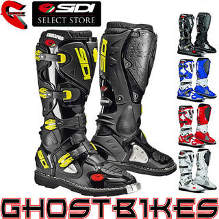 View Item Sidi Crossfire Motocross Boots
