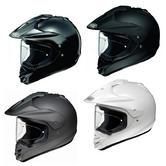 Shoei Hornet DS Enduro Helmet
