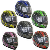 Duchinni D701 Motorcycle Helmet