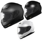 Shoei NXR Plain Motorcycle Helmet