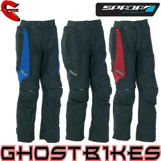 Spada Duo-Tech Motorcycle Trousers