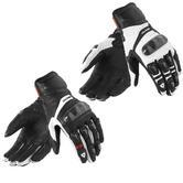 Rev'It Chevron Ladies Motorcycle Gloves