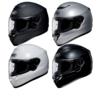 Shoei Qwest Motorcycle Helmet Thumbnail 2
