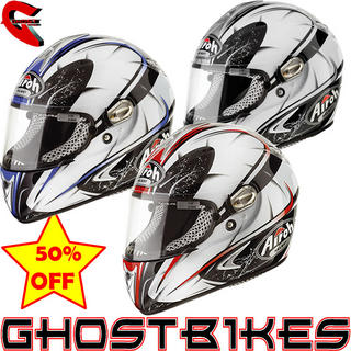 View Item Airoh Dragon Star Motorcycle Helmet
