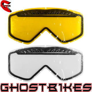 View Item Smith Fuel Double Airflow Replacement Goggle Lens