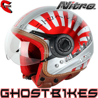 View Item Nitro X548-AV Japan Open Face Helmet