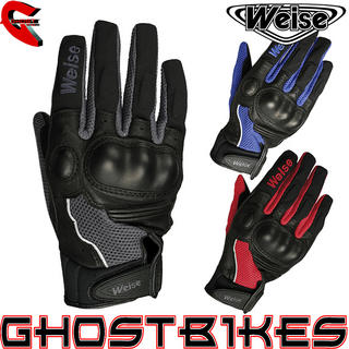 View Item Weise Airflow Plus Motorcycle Gloves