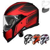 Caberg Stunt Blade Motorcycle Helmet & Visor