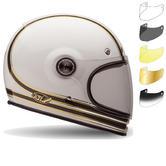 Bell Bullitt Carbon RSD Mojo Motorcycle Helmet & Flat Shield Visor Kit Brown Tab
