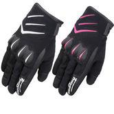 Furygan Delta Ladies Motorcycle Gloves