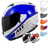 MT Blade SV Boss Motorcycle Helmet & Visor