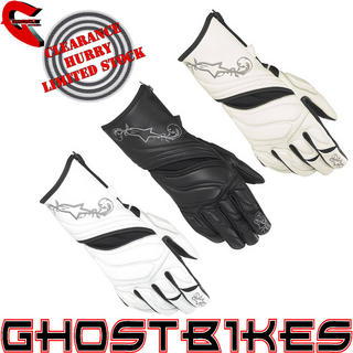 Alpinestars Stella Tyla Motorcycle Gloves