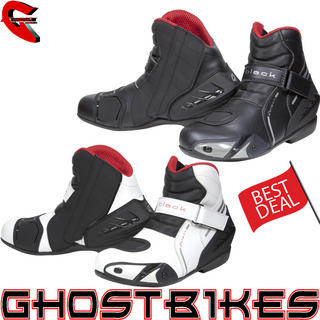 View Item Black Circuit Motorcycle Boots