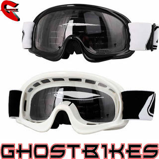 View Item Oneal Blur B-Flex Kids Plain Motocross Goggles