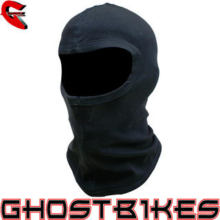 View Item Black Cotton Balaclava
