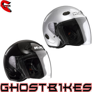 View Item HJC CL-33 Plain Open Face Motorcycle Helmet