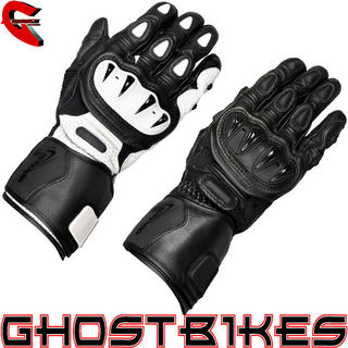 View Item Weise Vortex Motorcycle Racing Gloves