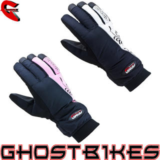 View Item Armr Moto LWP-18 Ladies Motorcycle Gloves