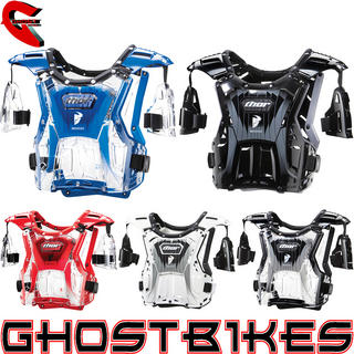 View Item Thor Quadrant Motocross Protector Guard