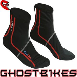 View Item Oxford ChillOut Windproof Motorcycle Socks