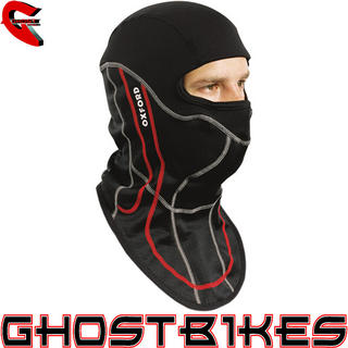 View Item Oxford ChillOut Windproof Balaclava