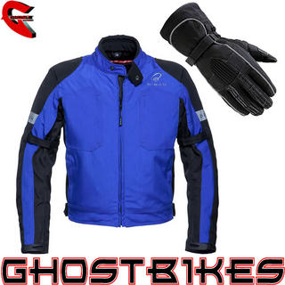 Black Sports Motorcycle Jacket Blue (Free Gloves)