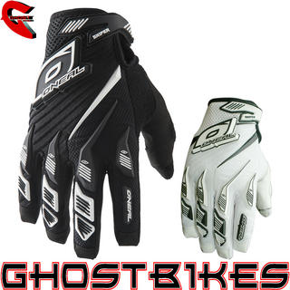 View Item Oneal Sniper Elite 2013 Motocross Gloves