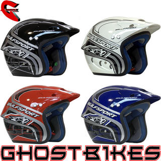 View Item Wulf 2013 Airflo Trials Helmet