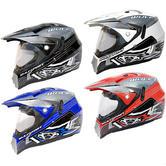 Wulf 2013 Prima Speed Dual Sport Helmet