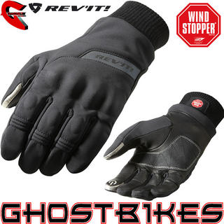 View Item Rev'It Hybrid WSP Motorcycle Gloves