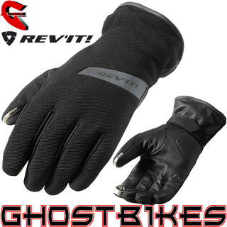 View Item Rev'It Sense H2O Motorcycle Gloves